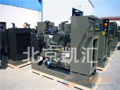 340KW道依茨柴油发电机BF8M1015CP尺寸标准新报价