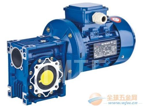 TMTE台茗NMRV涡轮减速机