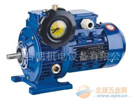 台湾UDL无极变速器