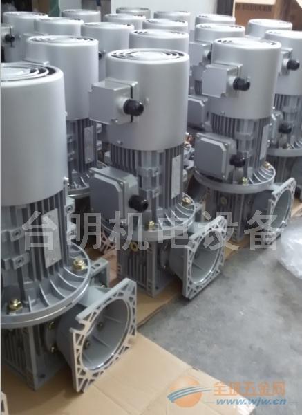 砂光机专用减速机,NMRV蜗轮减速机,蜗轮蜗杆减速机