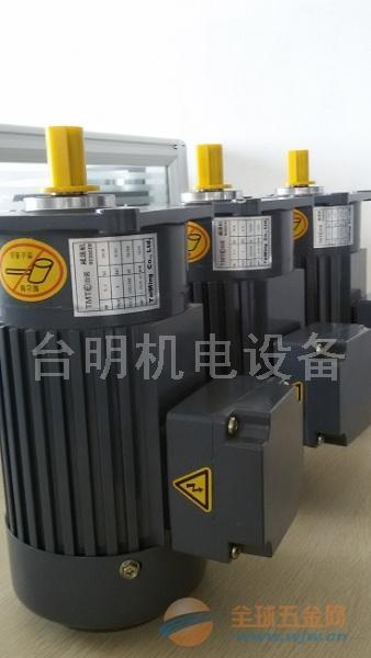 台茗电机,台湾电机,台湾台茗电机