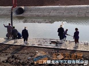 海南海口模袋混凝土*海口混凝土护坡施工*海口水下混凝土灌筑