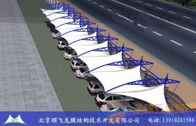 河北区 自行车棚膜结构
