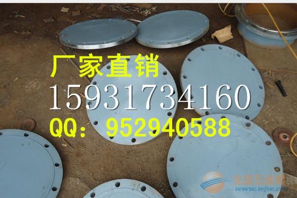 矩形焊制人孔06R403