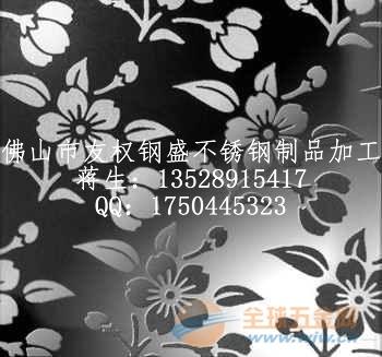 黑色叠金花纹板