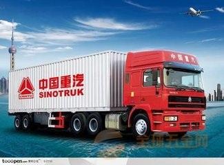 陕西岚皋县物流公司岚皋县专线货运