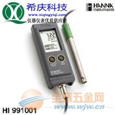 进口便携式pH计