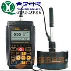 硬度计|机床硬度检测仪|模具硬度测量仪