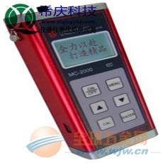 涡流涂层厚度检测仪 涂层厚度测量仪 上海涂层厚度仪