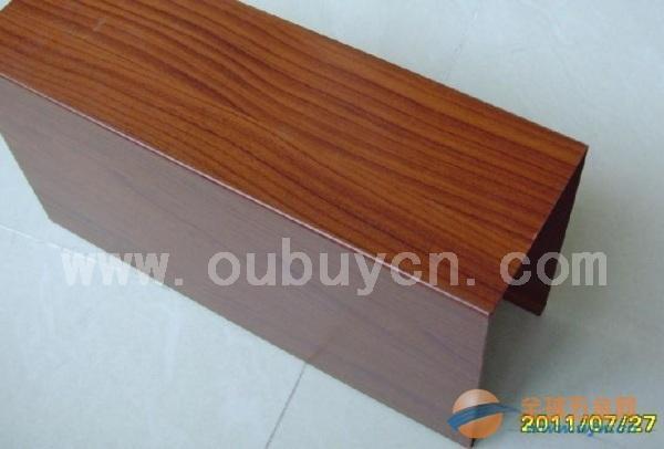 贵州铝方通,贵州木纹铝方通,贵州铝方通厂家