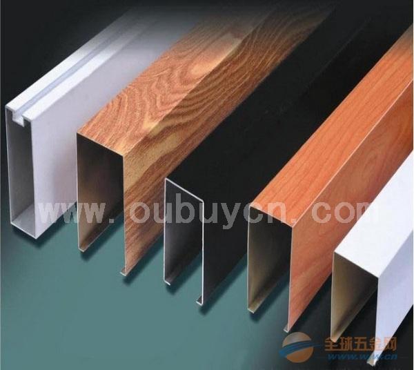 南充市U型木纹铝方通、型材铝方通