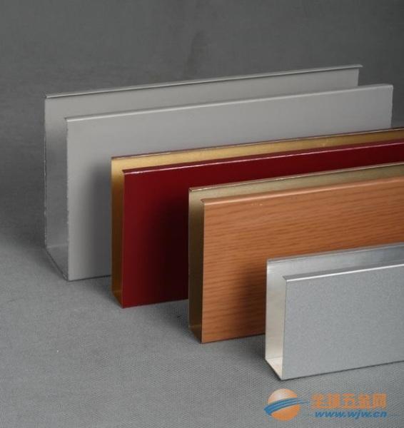 遂宁市木纹铝方通价格