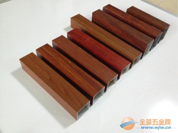 天水市铝方通,木纹铝方通生产厂家