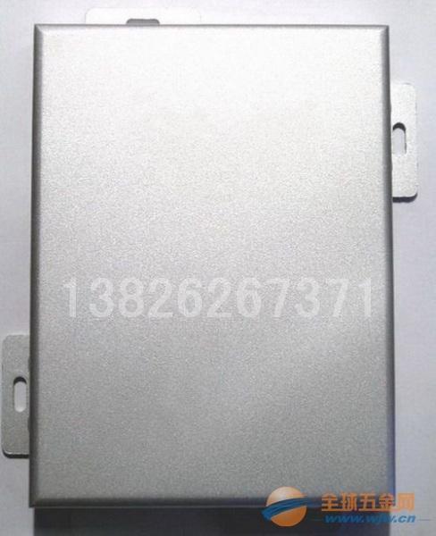 2.0mm氟碳喷涂铝单板厂家直销优质低价全国发货
