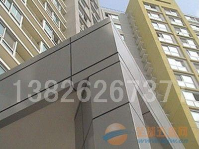 浙江幕墙铝单板造型铝单板氟碳铝单板厂家