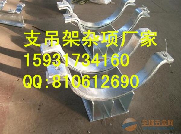固定支座生产厂家,标准型号,规格齐全,由河北昊翔制造