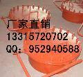 21529-2005 板式平焊法兰手孔,手孔人孔大全