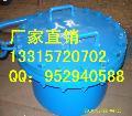 供应 矩形人孔 矩形保温人孔 矩形焊制人孔06R403
