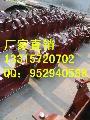 河北昊翔生产的焊接固定支座Z2.89S。质量NO.1!