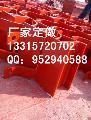 供应Z1管夹固定支座,Z3管夹滑动支座、Z4管夹导向支座