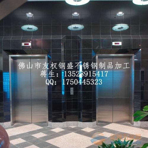 酒店KTV高档门套制作,门套镀色,厂家批量生产