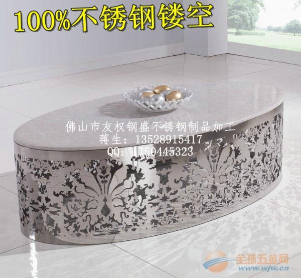 不锈钢家具 茶几 桌椅