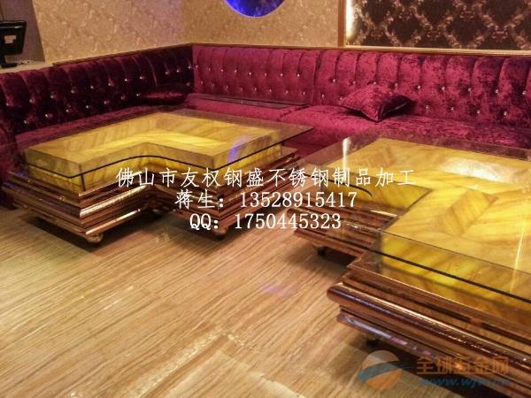 KTV 酒店 酒吧 宾馆 夜场等办公 不锈钢 豪华奢