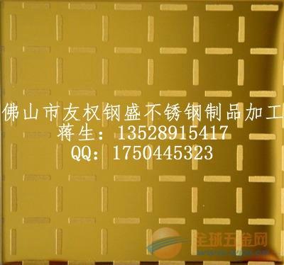 高档黑色叠金花纹板-佛山不锈钢加工厂-不锈钢蚀刻专家