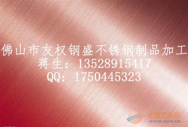 不锈钢蚀刻板-中国彩色不锈钢蚀刻花纹天花板