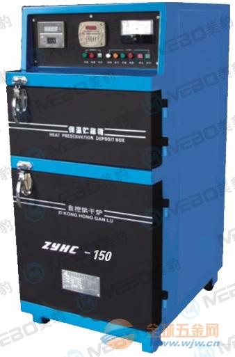 电焊条烘干箱
