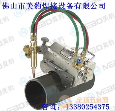 南京磁力爬行式切割坡口机