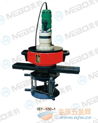 ISY-250电动管道坡口机