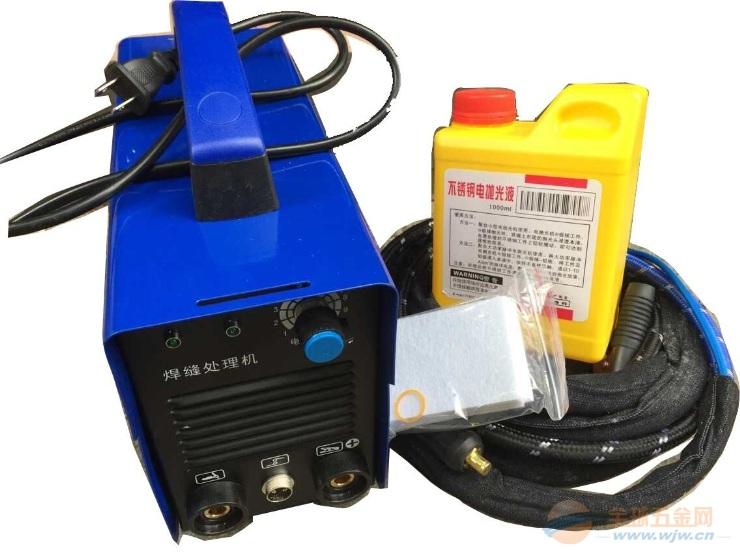 西安焊缝不锈钢处理机,焊道处理机