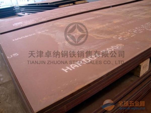 悍达hardox550耐磨钢板经销商