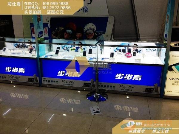 2015VIVO款手机柜台