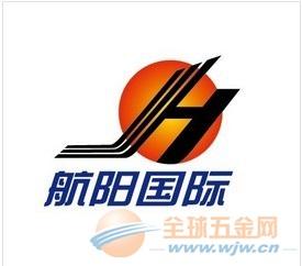 深圳国际空运空运怎么样