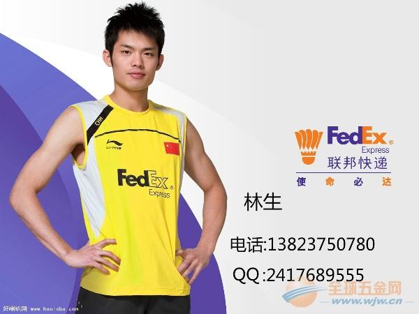 香港联邦FEDEX可接的纯马达