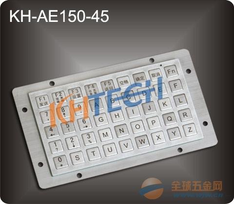 金属工业小键盘