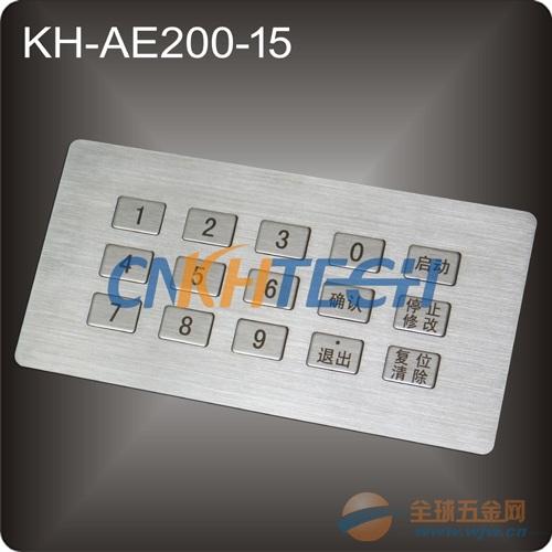 矿用防爆鼠标键盘