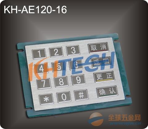 专业工业控制键盘