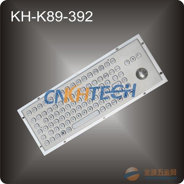 自助设备输入键盘