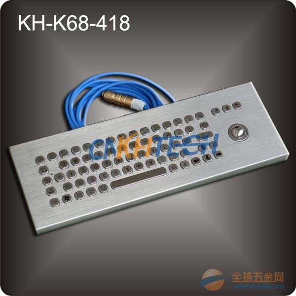 【定制】工业机械键盘