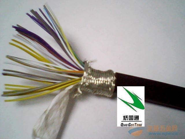 专业订做特殊RVVP20×0.5高屏蔽电缆