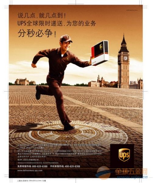 深圳最强的物流公司|全国最强大的国际快递公司