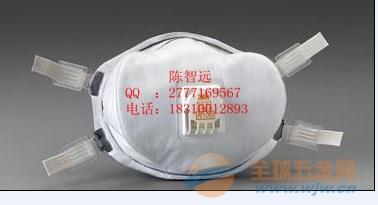 3M防尘口罩 3M防尘口罩厂家 供应商 采购其它防爆防水防尘设备价格