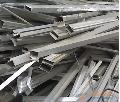 东坑镇回收废铝合金_废铝回收多少钱一斤_东坑废铝合金回收公司