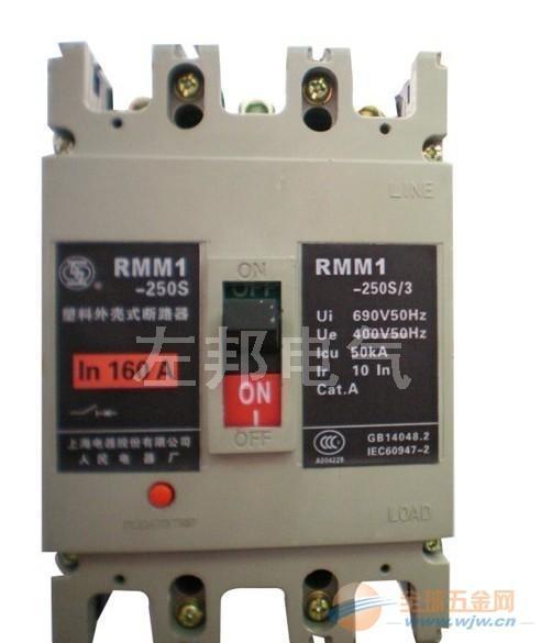 RMM1-1250S/3300