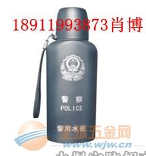 水壶 单警水壶 警察水壶专卖 警察水壶价格