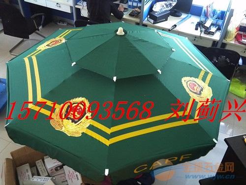 遮阳伞,岗亭防风伞,岗亭双层伞,☆☆遮阳伞价格