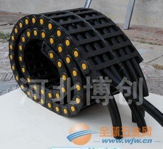 油管电缆塑料拖链